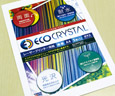 Eco Crystal Paper